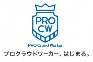 prcrworker
