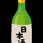 日本酒情報はFacebookにアップしてます